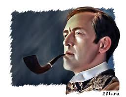 Шерлок Холмс с трубкой