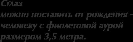 диск корректор кармы