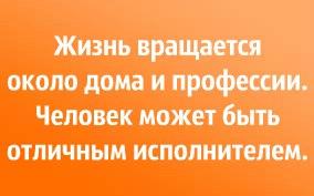 оранжевый цвет ауры