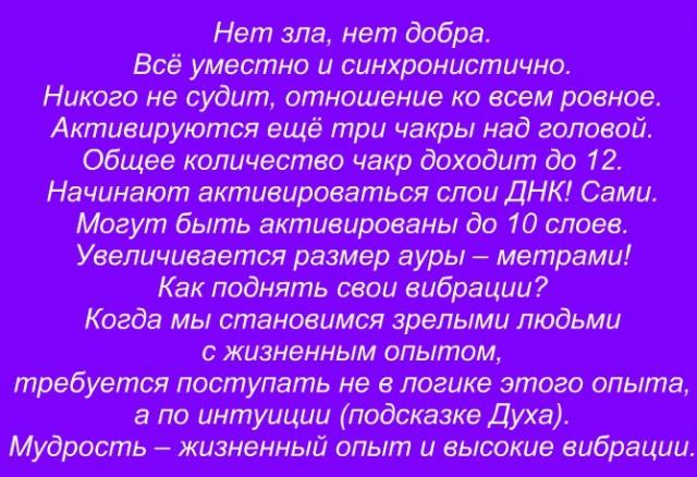 фиолетовый цвет ауры
