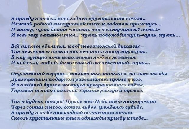марина есенина о любви