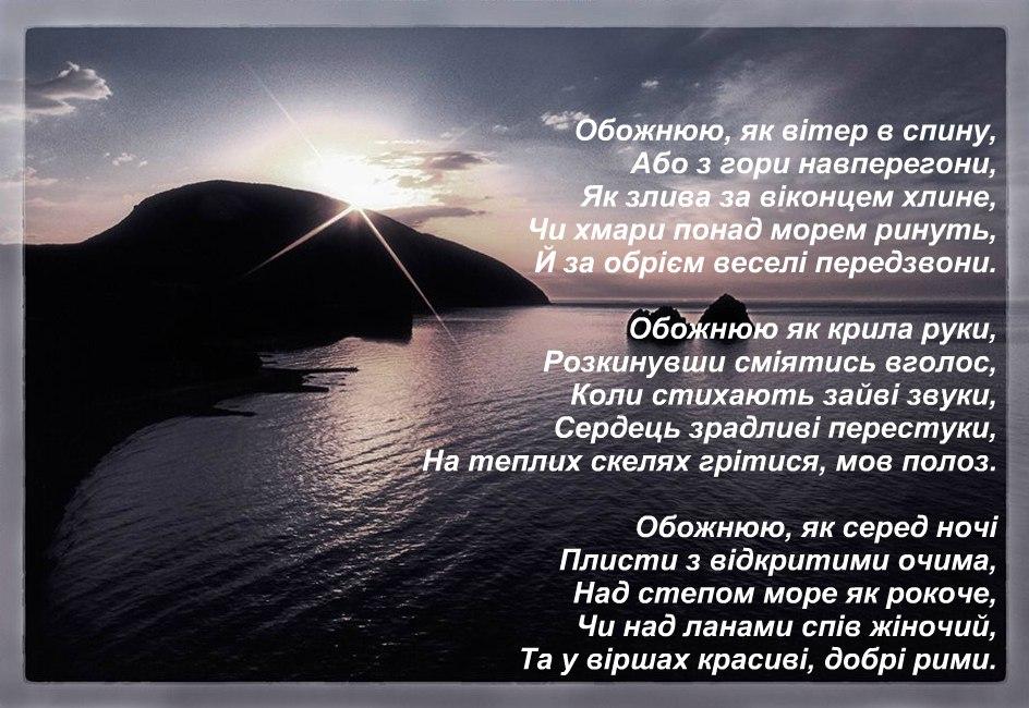 Иван Злотников стихи