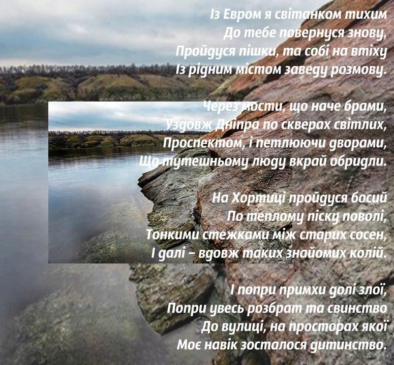 Злотников Иван стихи