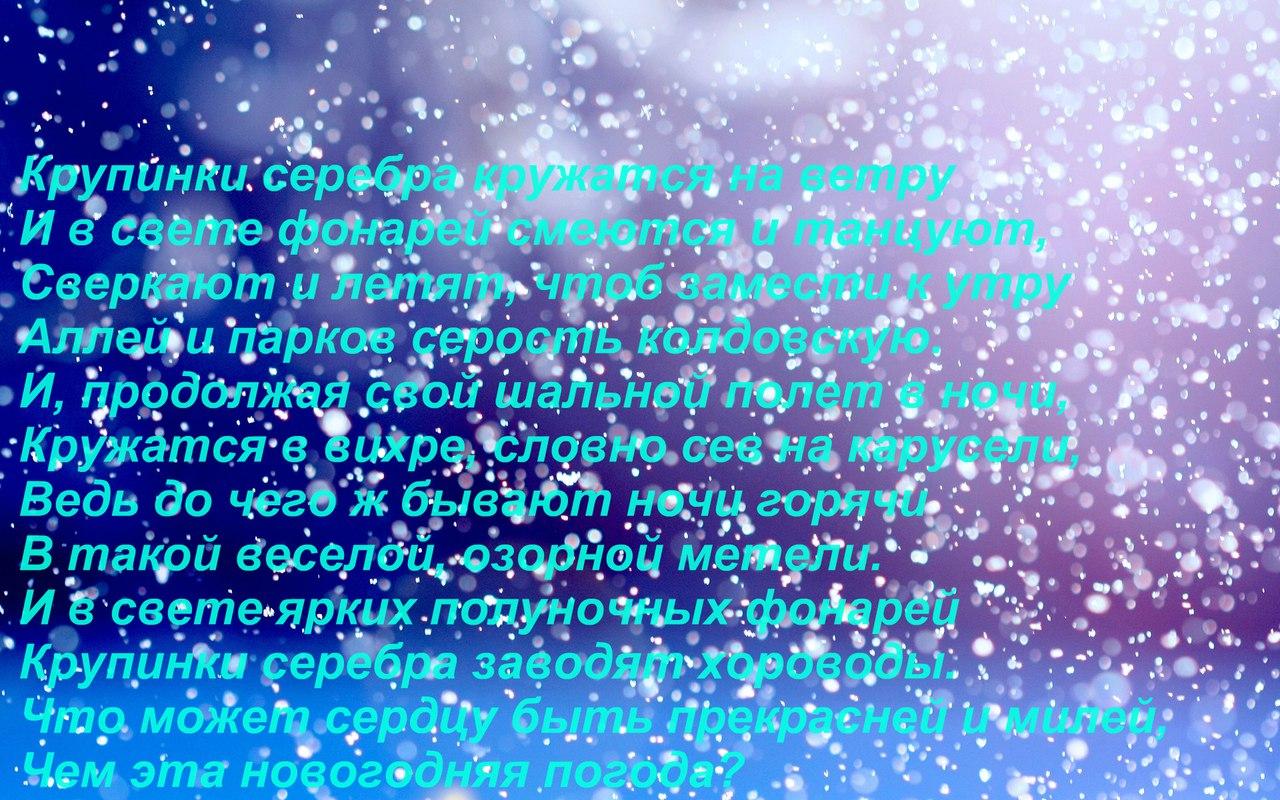 крупинки серебра Иван Злотников