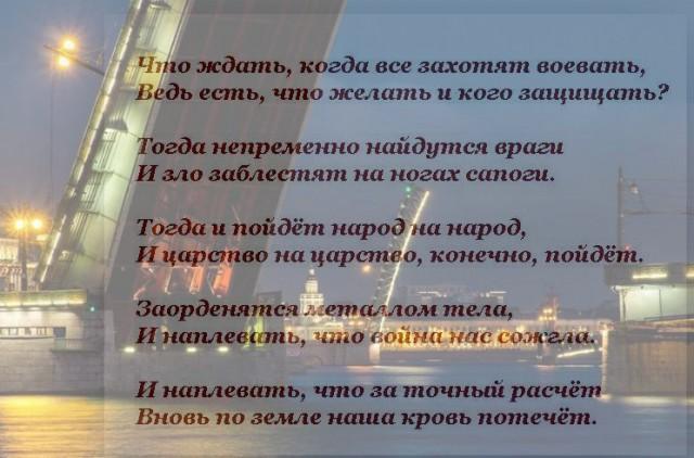 что ждать Иван Злотников